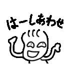 すなおなこ(個別スタンプ:22)