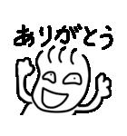 すなおなこ(個別スタンプ:23)