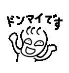 すなおなこ(個別スタンプ:24)