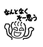すなおなこ(個別スタンプ:25)