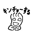 すなおなこ(個別スタンプ:26)