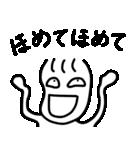 すなおなこ(個別スタンプ:30)