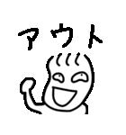 すなおなこ(個別スタンプ:31)