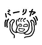 すなおなこ(個別スタンプ:37)