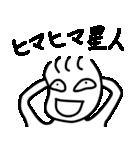 すなおなこ(個別スタンプ:38)
