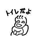 すなおなこ(個別スタンプ:39)