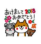 2018年賀スタンプ【戌年】(個別スタンプ:01)