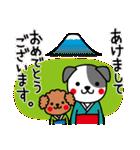 2018年賀スタンプ【戌年】(個別スタンプ:02)