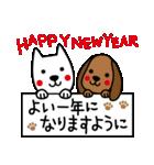 2018年賀スタンプ【戌年】(個別スタンプ:03)
