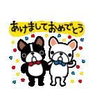 2018年賀スタンプ【戌年】(個別スタンプ:04)