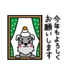 2018年賀スタンプ【戌年】(個別スタンプ:07)