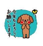 2018年賀スタンプ【戌年】(個別スタンプ:08)