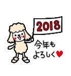 2018年賀スタンプ【戌年】(個別スタンプ:10)