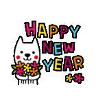 2018年賀スタンプ【戌年】(個別スタンプ:13)
