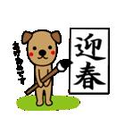2018年賀スタンプ【戌年】(個別スタンプ:16)