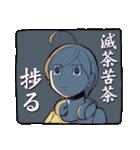 マヤさんの夜ふかし(個別スタンプ:04)