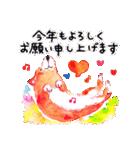 おしゃれ年賀スタンプ(いぬ年)(個別スタンプ:02)