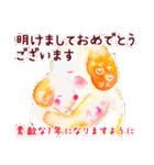 おしゃれ年賀スタンプ(いぬ年)(個別スタンプ:03)