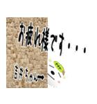 ★吉井さんの名前スタンプ★(個別スタンプ:05)