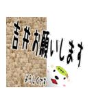 ★吉井さんの名前スタンプ★(個別スタンプ:09)