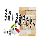 ★吉井さんの名前スタンプ★(個別スタンプ:12)