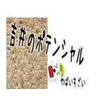★吉井さんの名前スタンプ★(個別スタンプ:13)