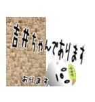 ★吉井さんの名前スタンプ★(個別スタンプ:29)