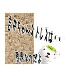 ★吉井さんの名前スタンプ★(個別スタンプ:37)
