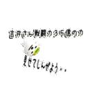 ★吉井さんの名前スタンプ★(個別スタンプ:39)