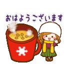 大人かわいい冬のスタンプ【Xmas&お正月】(個別スタンプ:01)