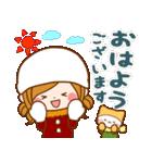 大人かわいい冬のスタンプ【Xmas&お正月】(個別スタンプ:02)