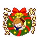 大人かわいい冬のスタンプ【Xmas&お正月】(個別スタンプ:03)