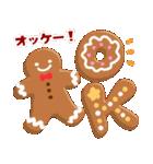 大人かわいい冬のスタンプ【Xmas&お正月】(個別スタンプ:05)