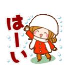 大人かわいい冬のスタンプ【Xmas&お正月】(個別スタンプ:06)
