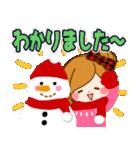 大人かわいい冬のスタンプ【Xmas&お正月】(個別スタンプ:07)