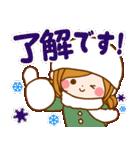 大人かわいい冬のスタンプ【Xmas&お正月】(個別スタンプ:08)