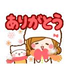 大人かわいい冬のスタンプ【Xmas&お正月】(個別スタンプ:09)