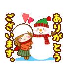 大人かわいい冬のスタンプ【Xmas&お正月】(個別スタンプ:10)