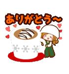 大人かわいい冬のスタンプ【Xmas&お正月】(個別スタンプ:11)