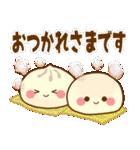 大人かわいい冬のスタンプ【Xmas&お正月】(個別スタンプ:14)