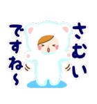 大人かわいい冬のスタンプ【Xmas&お正月】(個別スタンプ:17)