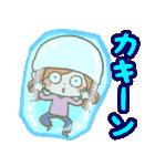 大人かわいい冬のスタンプ【Xmas&お正月】(個別スタンプ:18)