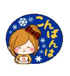 大人かわいい冬のスタンプ【Xmas&お正月】(個別スタンプ:22)