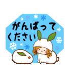 大人かわいい冬のスタンプ【Xmas&お正月】(個別スタンプ:23)
