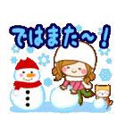 大人かわいい冬のスタンプ【Xmas&お正月】(個別スタンプ:24)
