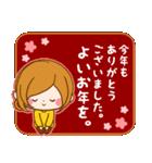 大人かわいい冬のスタンプ【Xmas&お正月】(個別スタンプ:29)