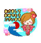 大人かわいい冬のスタンプ【Xmas&お正月】(個別スタンプ:30)