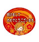 大人かわいい冬のスタンプ【Xmas&お正月】(個別スタンプ:31)