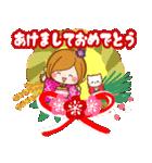 大人かわいい冬のスタンプ【Xmas&お正月】(個別スタンプ:32)