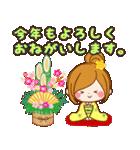大人かわいい冬のスタンプ【Xmas&お正月】(個別スタンプ:33)